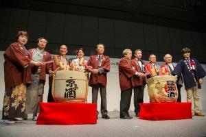 20150716京都日本酒サミット