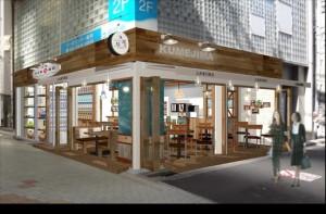 20150818久米島商工会