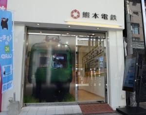 ゆうゆうバス (熊本市)