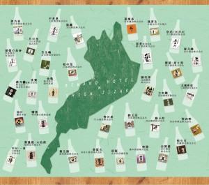 20150826琵琶湖ホテル