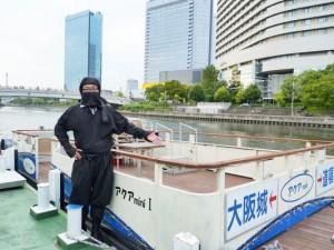 20151006大阪水上バス
