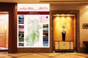 20151113ホテル日航奈良
