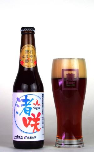20151126いわて蔵ビール