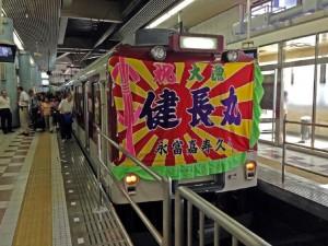 20151126近畿日本鉄道