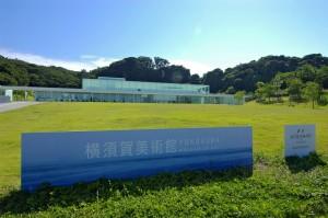20160122横須賀美術館