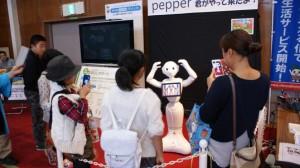 20160129兵庫県中小企業家同友会