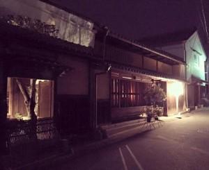 20160322奈良市指定文化財
