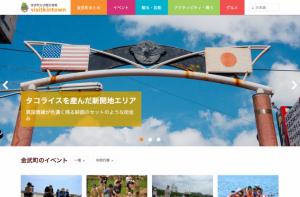 20160325金武町