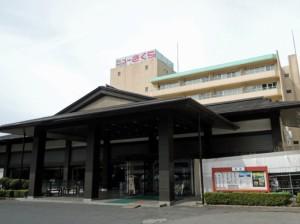20160331伊藤園ホテルニューさくら