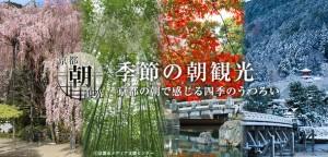 20160509京都市