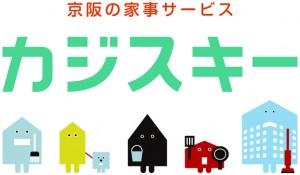 20160603京阪電鉄不動産