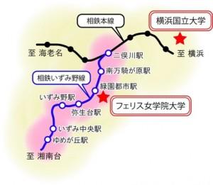 20160603横浜国立大学