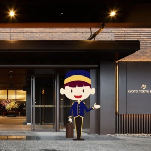 20160606京都東急ホテル