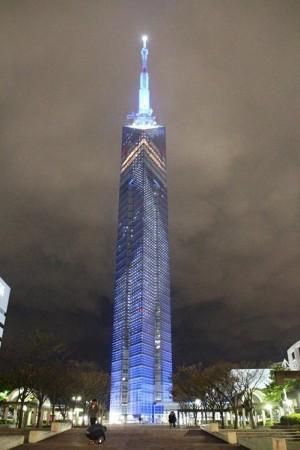 20160614福岡タワー