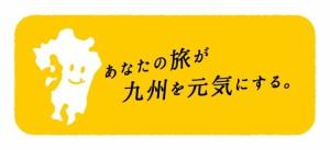 20160705楽天トラベル