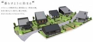 20160721クラスベッソ西軽井沢