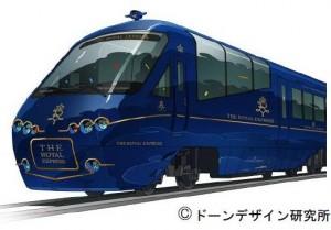 20161118東急電鉄