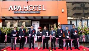 20161202アパホテル