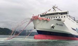 20170221津軽海峡フェリー