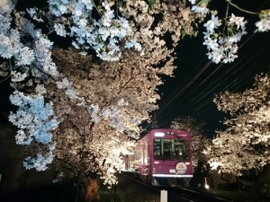 20170403京福電気鉄道