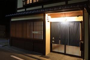 20170523大宮五条別邸京町屋の宿花鈴