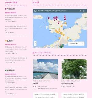 20170601沖縄観光コンベンションビューロー
