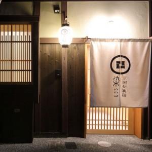 20170611京囲炉裏宿染SEN七条花畑