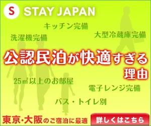 20170611百戦錬磨
