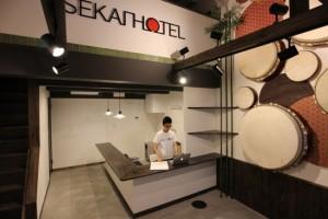 20170613 SEKAI HOTEL