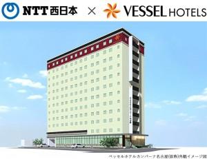 20170630ベッセルホテル開発