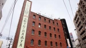 20170803倉敷グローバルホテル