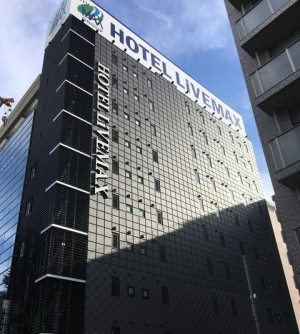20170821ホテルリブマックス名駅