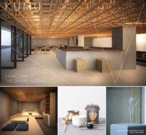 20170830KUMU 金沢-THE SHARE HOTELS-