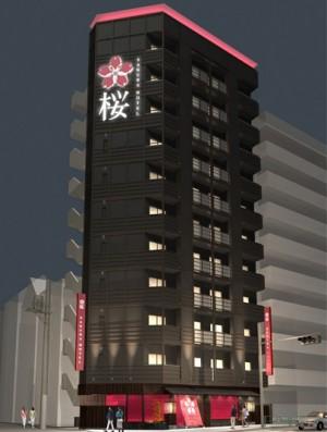 20170915桜ホテル