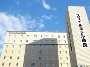 20170929スマイルホテル奈良