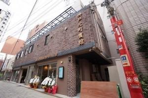 20171011神戸なでしこ屋