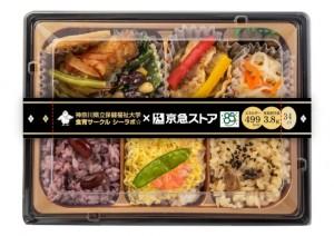 20171031京急ストア