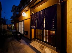 20171115鈴八坂高台寺