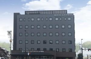 20171201ホテルリブマックス金沢駅前