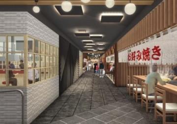 20180115中国SC開発