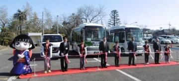 20180202ちばグリーンバス