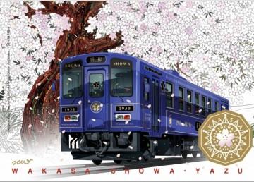 20180222若桜鉄道