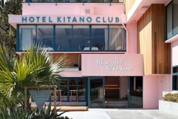 20180222HOTEL KITANO CLUB