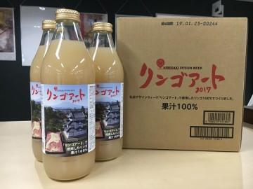 20180327hirosaki