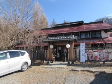 中棚荘はりこし亭 (14)